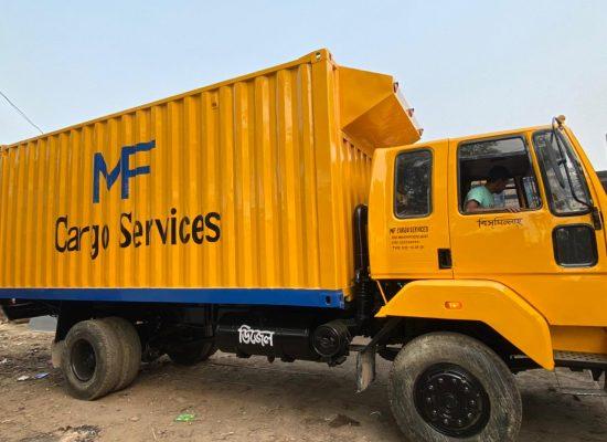 MF Cargo Service Truck Picture